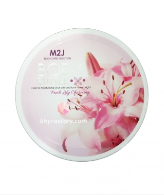 M2J BODY BUTTER FRESH LILY CHARMING  large