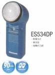 Panasonic Battery Shaver